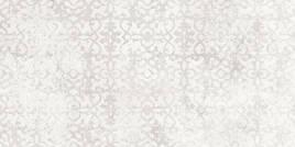 Agrob Buchtal Stories soft concrete 30x60cm 283188H