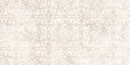 Agrob Buchtal Stories soft sepia 30x60cm 283187H