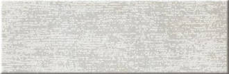 Steuler Beton zement 25x75cm 75294