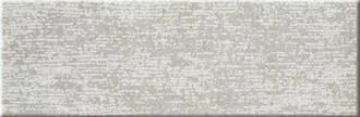Steuler Beton grau 25x75cm Y75304001