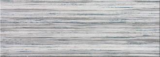 Steuler Belt grau 25x70cm 27142