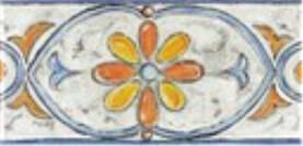 Jasba Paso mehrfarbig 5x10cm 3178
