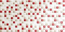 Love Tiles Acqua rubi 22.5x45cm 664.0100.0661