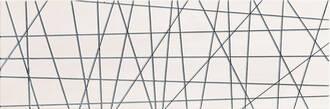 Love Tiles Aroma salt 20x60cm 664.0112.0011