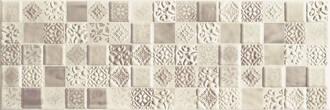Love Tiles Ground white 20x60cm 664.0108.0011