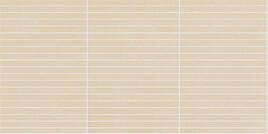 Agrob Buchtal Elements sandbeige 30x60cm 280815