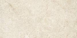 Margres Slabstone White 45x90cm 49SL1NR
