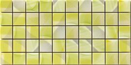 Steuler Twister limone 20x40cm 59058
