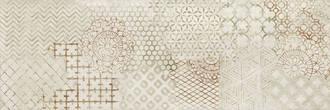 Marazzi Fresco desert 32.5x97.7cm M0TQ